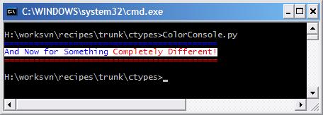 Python color console screenshot